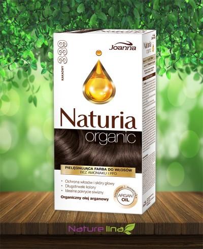 Безамонячна боя за коса Naturia Organic - 339 Какао