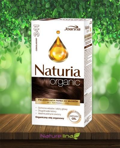 Безамонячна боя за коса Naturia Organic - 341 Шоколад