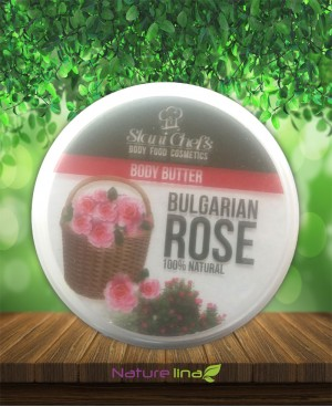 Масло за тяло българска роза