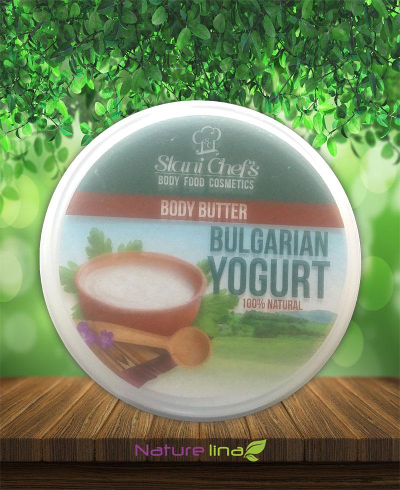Масло за тяло българскo кисело мляко